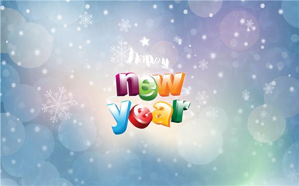 2015新年快乐创意壁纸(三)