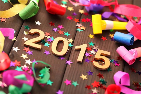 2015新年快乐创意壁纸(五)