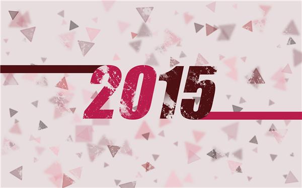 2015新年快乐创意壁纸(七)