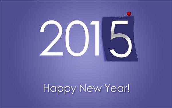 2015新年快乐创意壁纸(八)