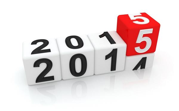 2015新年快乐创意壁纸(十三)