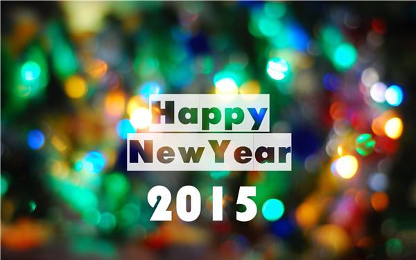 2015新年快乐创意壁纸(十四)