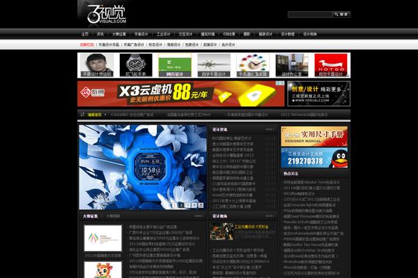 三视觉网站