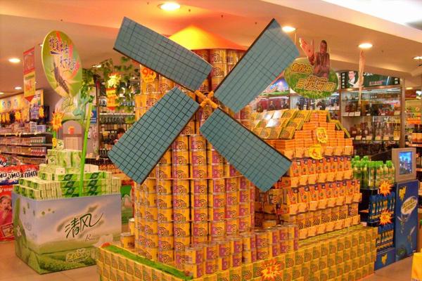 超市创意陈列(三)