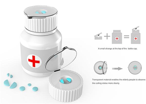 切药片瓶子设计(二)