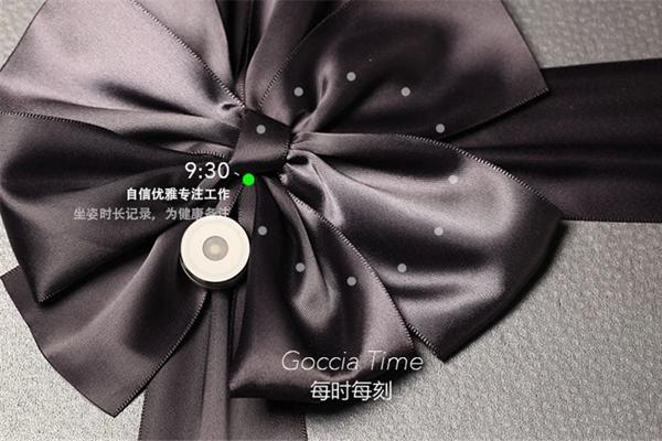 Goccia 可穿戴设备(三)