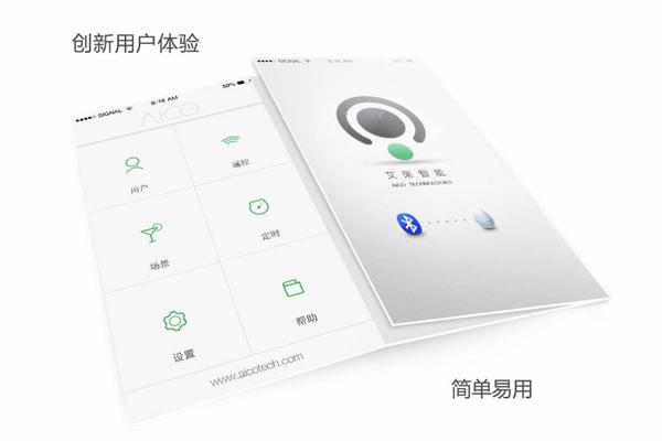 手机蓝牙控制遥控器(三)