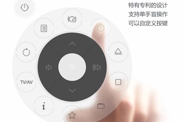 手机蓝牙控制遥控器(四)