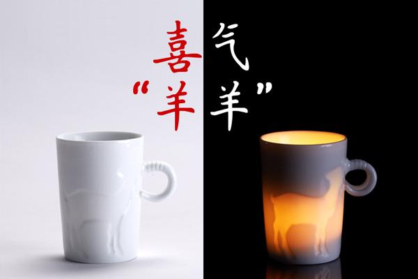 喜气羊羊的杯子(三)