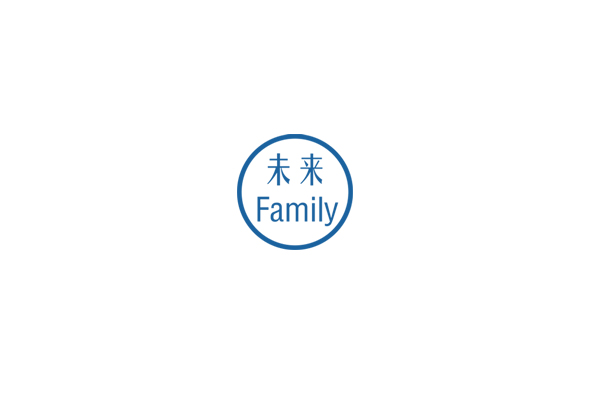 未来Family