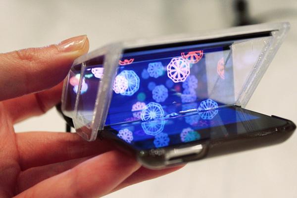 i3DG 3D技术(三)