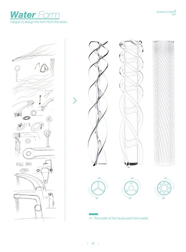涡轮旋转水龙头设计(二)