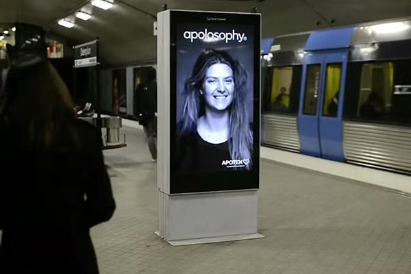 地铁创意广告牌图片