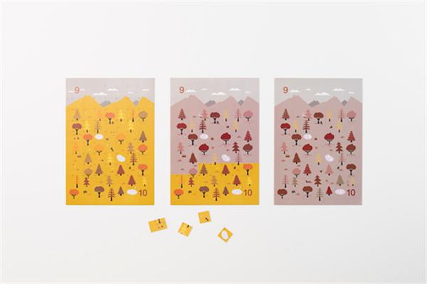 Sticker Calendar 四季日历(二十一)