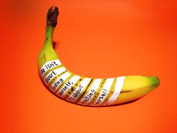 创意香蕉设计(八)