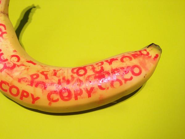 创意香蕉设计(十七)