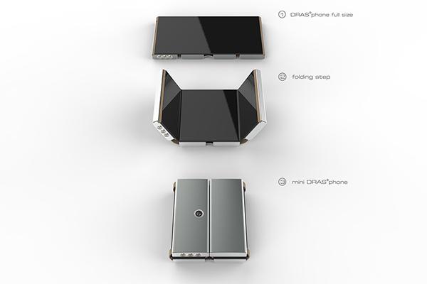 Drasphone 可折叠智能手机(三)