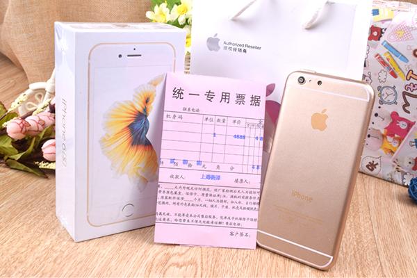 iPhone6/6S 打火机(五)