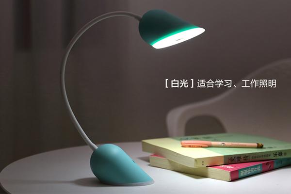 心锁台灯(三)