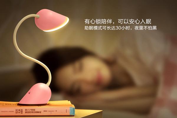 心锁台灯(七)