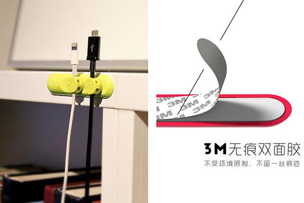 Bcase TUP 磁吸理线器(二)
