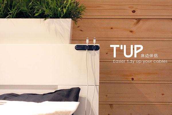 Bcase TUP 磁吸理线器(五)