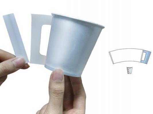 +4.5 一次性创意纸杯设计