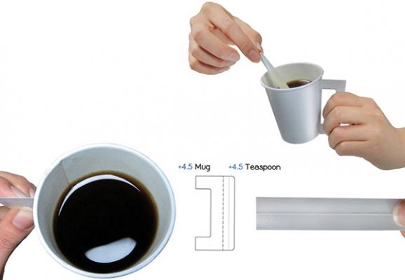 +4.5 一次性创意纸杯设计(二)