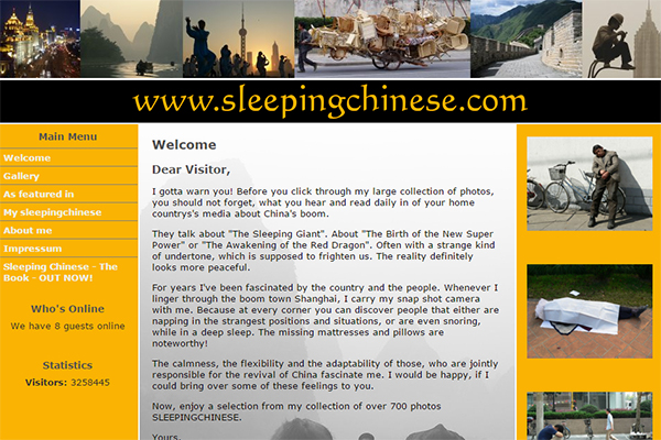 SLEEPINGCHINESE 深睡的中国人