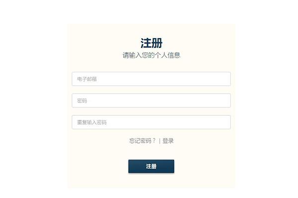 Genesis Mining 注册页面