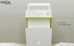 可擦写的环保打印机