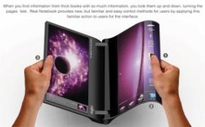 像书本卷一样起来的笔记本