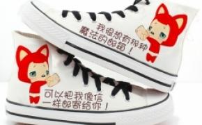 手绘阿狸涂鸦情侣帆布鞋
