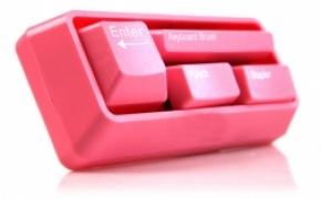 多功能迷你键盘文具套装