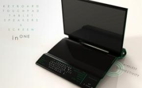 概念设计的电脑一体机