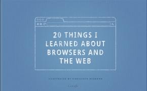 浏览器和互联网的事儿 绘本