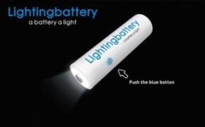 Lighting Battery 可以照明的电池
