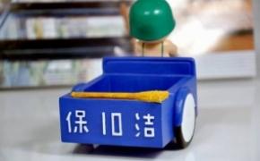 兵蛋蛋蹬三轮保洁车烟灰缸