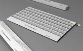 扇子样式的折叠键盘