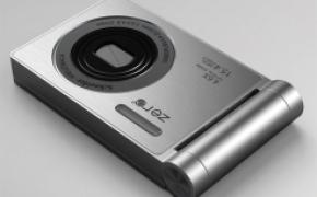 Zero Angle 翻盖数码相机