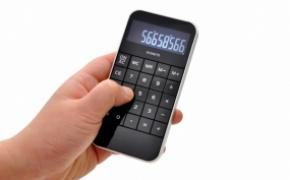 酷似 iPhone 的新奇计算器