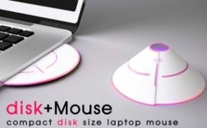 碟片折叠型鼠标