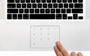 笔记本触控板上的小键盘
