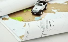 旅行人生 探索人生的地图