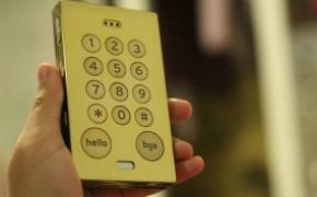 简约荷兰反智能手机
