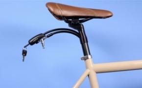 藏起来的自行车锁