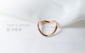 Love U for infinity 恋人戒指