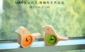 清新自然的晨鸟时钟
