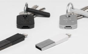 便携式钥匙充电器