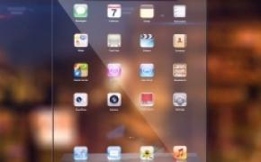 全透明概念设计 iPad